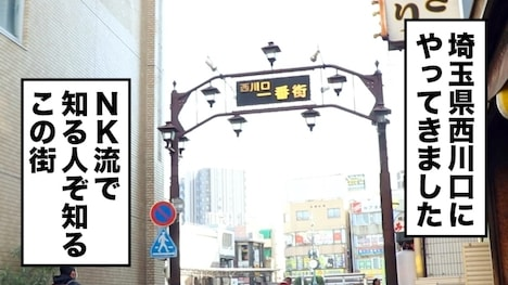 【KANBi】全国人妻えろ図鑑 人妻全国募集⇒出張ハメ撮り⇒ネット公開 里香(32歳) 埼玉県川口市在住 2