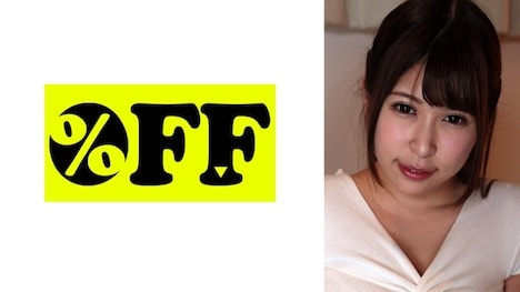 【OFF】みく(20)
