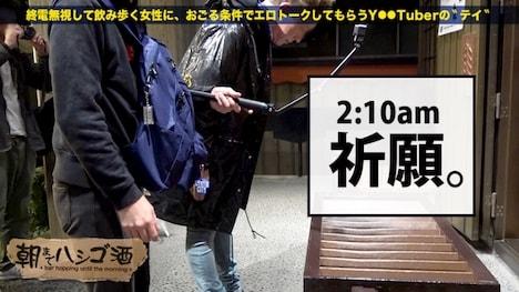 【プレステージプレミアム】朝までハシゴ酒 35 in新橋駅周辺 まいちゃん 21歳 撮影会モデル 4