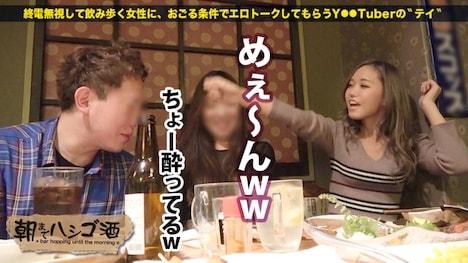 【プレステージプレミアム】朝までハシゴ酒 35 in新橋駅周辺 まいちゃん 21歳 撮影会モデル 7