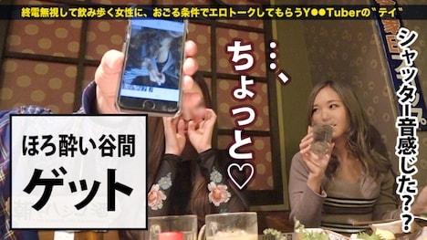 【プレステージプレミアム】朝までハシゴ酒 35 in新橋駅周辺 まいちゃん 21歳 撮影会モデル 9