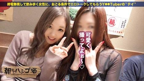 【プレステージプレミアム】朝までハシゴ酒 35 in新橋駅周辺 まいちゃん 21歳 撮影会モデル 13