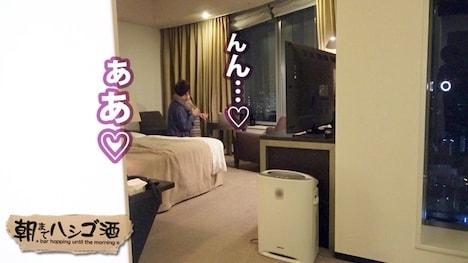 【プレステージプレミアム】朝までハシゴ酒 35 in新橋駅周辺 まいちゃん 21歳 撮影会モデル 16