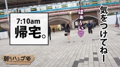 【プレステージプレミアム】朝までハシゴ酒 35 in新橋駅周辺 まいちゃん 21歳 撮影会モデル 36