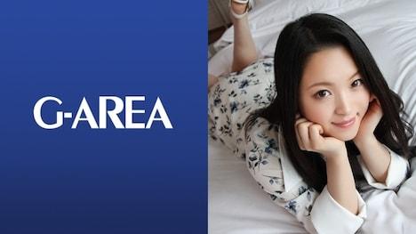 【G-AREA】かりな
