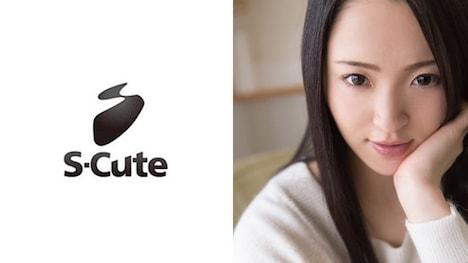 【S-CUTE】karina S-Cute パイパン美少女を奥まで突くSEX