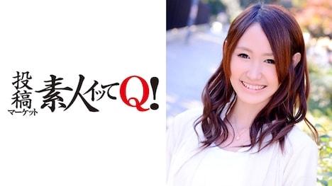 【投稿マーケット素人イッてQ】22歳の受付嬢が人生最高のSEXでイキまくり! 1