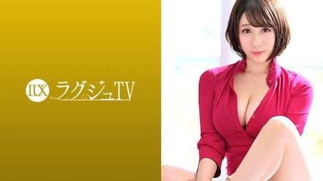 【ラグジュTV】ラグジュTV 1045 須藤野乃花 28歳 ジュエリー販売員 1