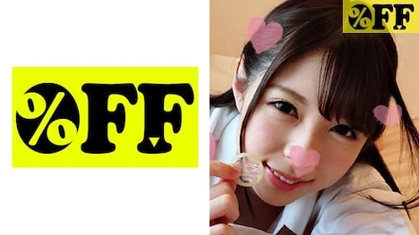 【%OFF】あおい(24)