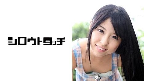 【シロウトタッチ】れな(19)