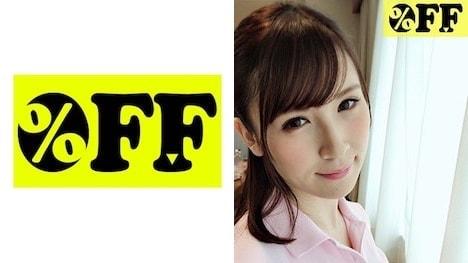 【%OFF】あんじゅ(25)