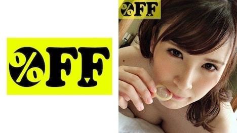 【%OFF】みなせ(25)