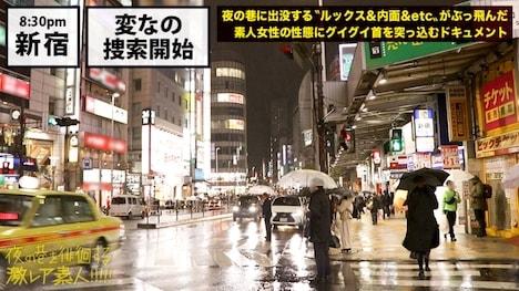 【プレステージプレミアム】夜の巷を徘徊する〝激レア素人〟!! 11 Rさん(仮名) 26歳 音楽教師 2