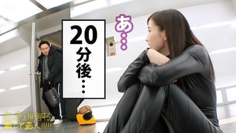 【プレステージプレミアム】夜の巷を徘徊する〝激レア素人〟!! 11 Rさん(仮名) 26歳 音楽教師 36