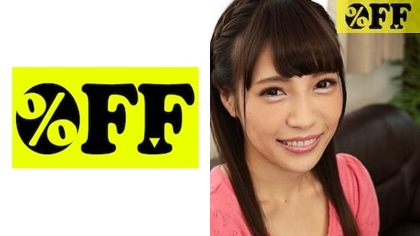 【%OFF】さくら(27)