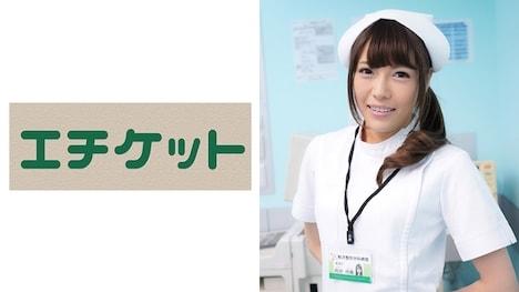 【エチケット】美形肉食看護師 伶美さん 27歳