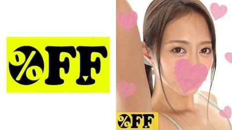 【%OFF】MITSUKI(25)
