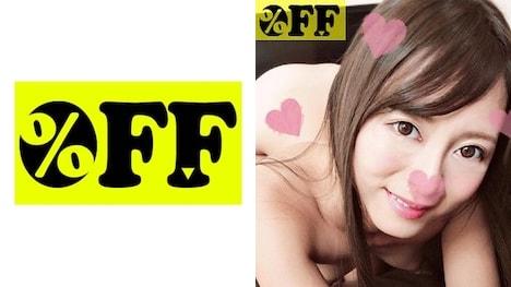 【%OFF】みつき(25)