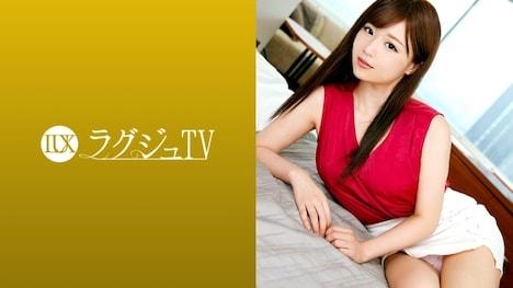 【ラグジュTV】ラグジュTV 1048 北条由紀 27歳 女性ファッション雑誌編集 1