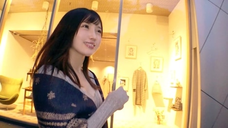 【ARA】【秘密の美少女】23歳【可愛すぎる探偵】かなこちゃん参上! かなこ 23歳 探偵事務所(事務員) 3