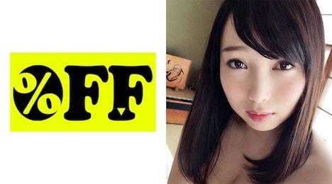 【OFF】なお(22)
