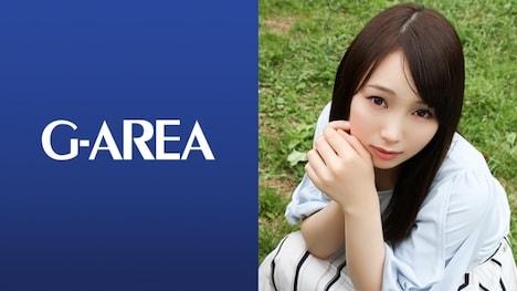 【G-AREA】なお