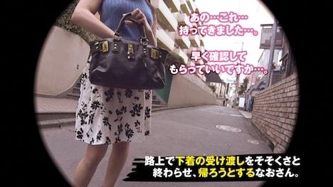 【プレステージプレミアム】#下着売り子。 @なお_23歳_飲食店スタッフ 2