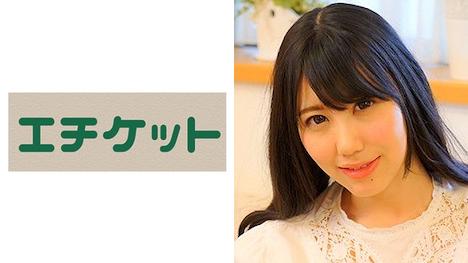 【エチケット】ひなの(20)