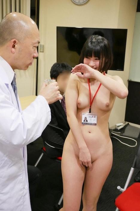 【SOD女子社員】健康診断 営業部 川合美緒 8