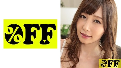 【%OFF】あき(31)