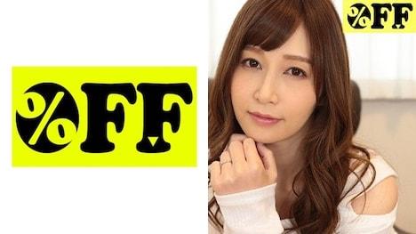 【%OFF】アキ(31)