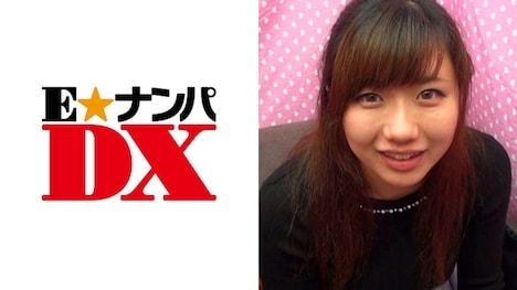 【E★ナンパDX】りささん 20歳 女子大生 【ガチな素人】