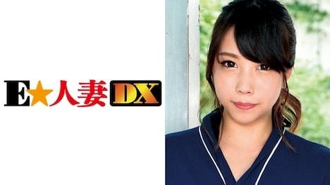 【E★人妻DX】はるかさん 28歳 Gカップハメ潮奥様