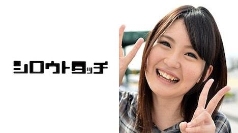 【シロウトタッチ】みのり(20)