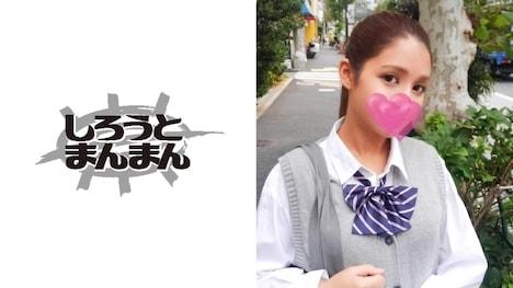 【しろうとまんまん】なおみ (ちょっぴり過激な性教育!?女子〇生逆さイラマ体験!!) 1