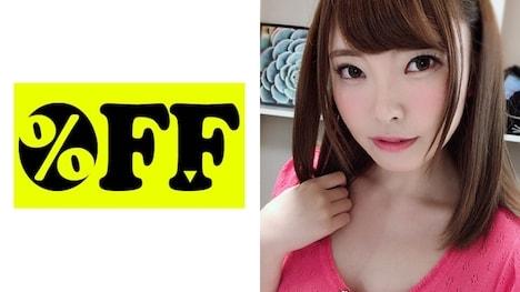 【OFF】のあ(21)