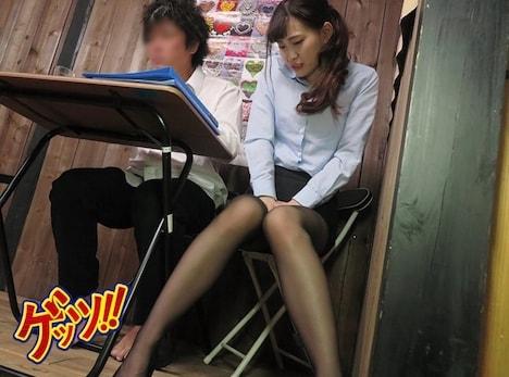 家庭訪問中にお漏らししちゃったエロすぎパンスト女教師と黒スト着衣SEX 3 美谷朱里