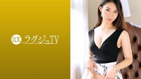 【ラグジュTV】ラグジュTV 1052 満島小百合 29歳 ハープ奏者 1