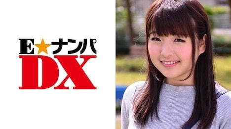 【E★ナンパDX】るみさん 23歳 Fカップ保母さん 2