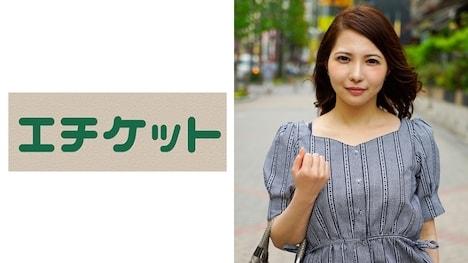 【エチケット】セレブ妻みつき in 二子玉川