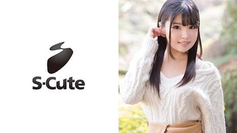 【S-CUTE】hana (23) S-Cute ボインちゃんに見つめられるSEX
