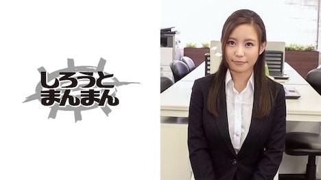 【しろうとまんまん】みほ (アナウンサー志望の就活女子大生がパンスト固定バイブ面接!!) 1