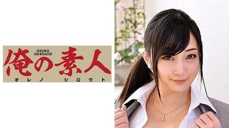 【俺の素人】Hinami