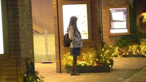 【ARA】【清純巨乳】19歳【経験少ない】りいなちゃん参上! りいな 19歳 専門学生(医療福祉系) 2