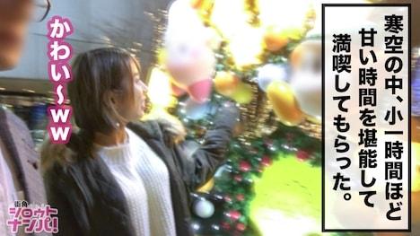 【プレステージプレミアム】動機はSNS映えする写真が撮りたかっただけ…<彼氏をお金で借りてみました。来店1人目リナさんの場合> りなちゃん 8