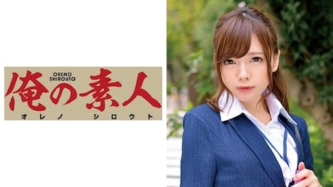 【俺の素人】M,ICHIJOU