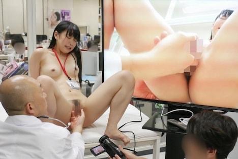 【SOD女子社員】健康診断 営業部 清水彩 6
