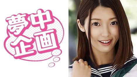 【夢中企画】れのんちゃん 女子校生