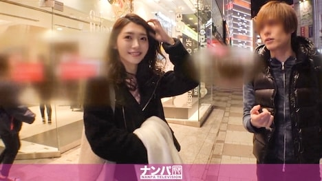 【ナンパTV】マジ軟派、初撮。 1252 かなえ 22歳 美容クリニックの受付 1
