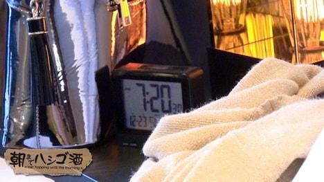 【プレステージプレミアム】お客とヤっちゃうガールズバー店員!!!:朝までハシゴ酒 37 in恵比寿駅周辺 アヤ 22歳 ガールズバー店員 27